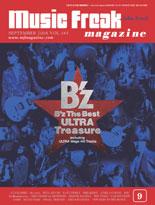 music freak magazine Vol.165