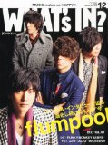 「WHAT's IN?」2012年12月号に「LIVE-GYM 2012 -Into Free-」ライブレポート掲載