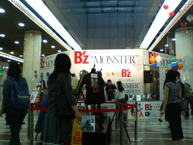 MONSTER祭り@川崎新星堂