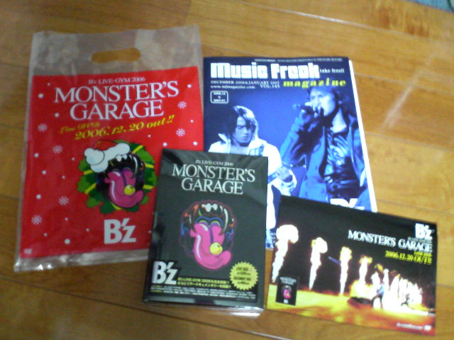 DVD「MONSTER'S GARAGE」本日発売