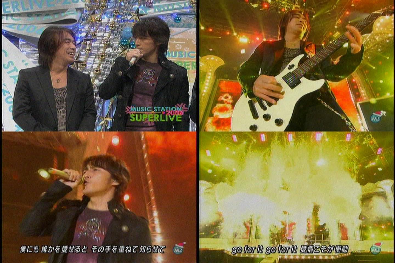 B'z「ミュージックステーション SUPER LIVE 2006」出演