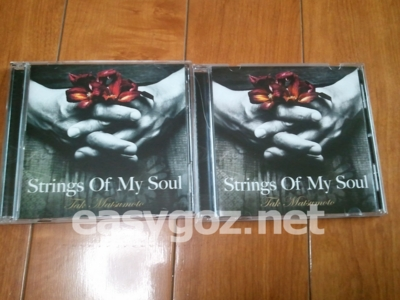 「Strings Of My Soul」輸入盤 買いました。