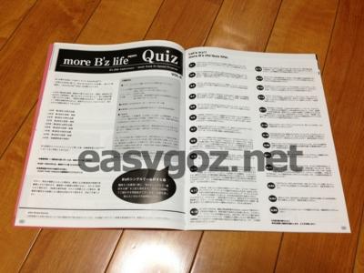 music freak ES 2013年5月号 / ミュージックフリークマガジンのB'z特集号がライブ会場限定で発売決定