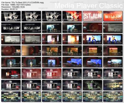 「B'z The Best XXV」テレビCMその6 / TSUTAYA店頭特典
