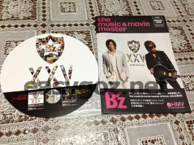 ベストアルバム「B'z The Best XXV」フラゲ日。