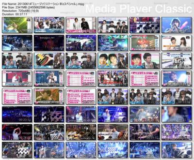 6/14「ミュージックステーション B'zスペシャル」放送、B'zが生出演で4曲演奏