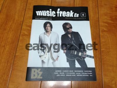music freak ES 2013年6月号