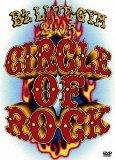 DVD「CIRCLE OF ROCK」メンバーからのメッセージ
