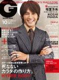 B'z公式サイトに「Koshi Inaba LIVE 2010 ~enII~」特設サイト開設