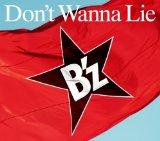 B'z NEWシングル「Don't Wanna Lie」6/1発売決定!