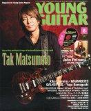 「YOUNG GUITAR」2012年8月号に松本孝弘インタビュー&表紙掲載