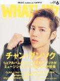 「WHAT's IN?」「CD&DLでーた」2012年6月号にDVD・BD「B'z LIVE-GYM 2011 -C'mon-」記事掲載
