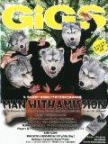 「GiGS」2012年8月号に松本孝弘インタビュー&「Strings Of My Soul」全曲解説