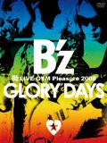 DVD「B'z LIVE-GYM Pleasure 2008 -GLORY DAYS-」ジャケット決定
