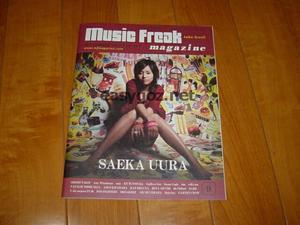 music freak magazine Vol.153