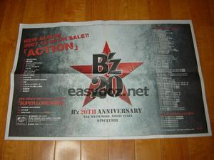 "B'z LIVE-GYM 2008 ""ACTION"" & ""Pleasure 2008"" 開催決定!"