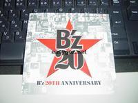 「B'z 20周年キャンペーン」フライヤー