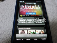 スマートフォン用アプリ「NEX TV」でB'zペプシ新CMとライブ映像が無料配信