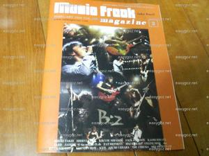 music freak magazine Vol.158