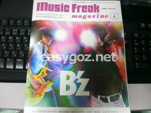 music freak magazine Vol.160