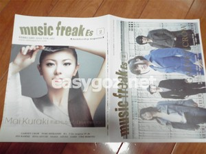 music freak ES Vol.2