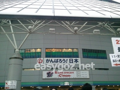 「B'z LIVE-GYM 2011 -C'mon-」東京ドーム3日目セットリスト+ライブメモまとめ