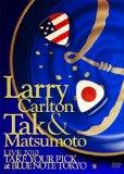 Larry Carlton & Tak Matsumoto LIVE DVD ジャケット写真決定