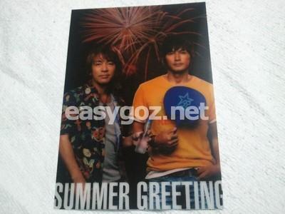 B'z Party 2011年暑中見舞い発送完了