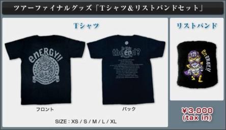 稲葉浩志 LIVE 2010 〜enII〜 ツアーファイナルグッズ販売決定
