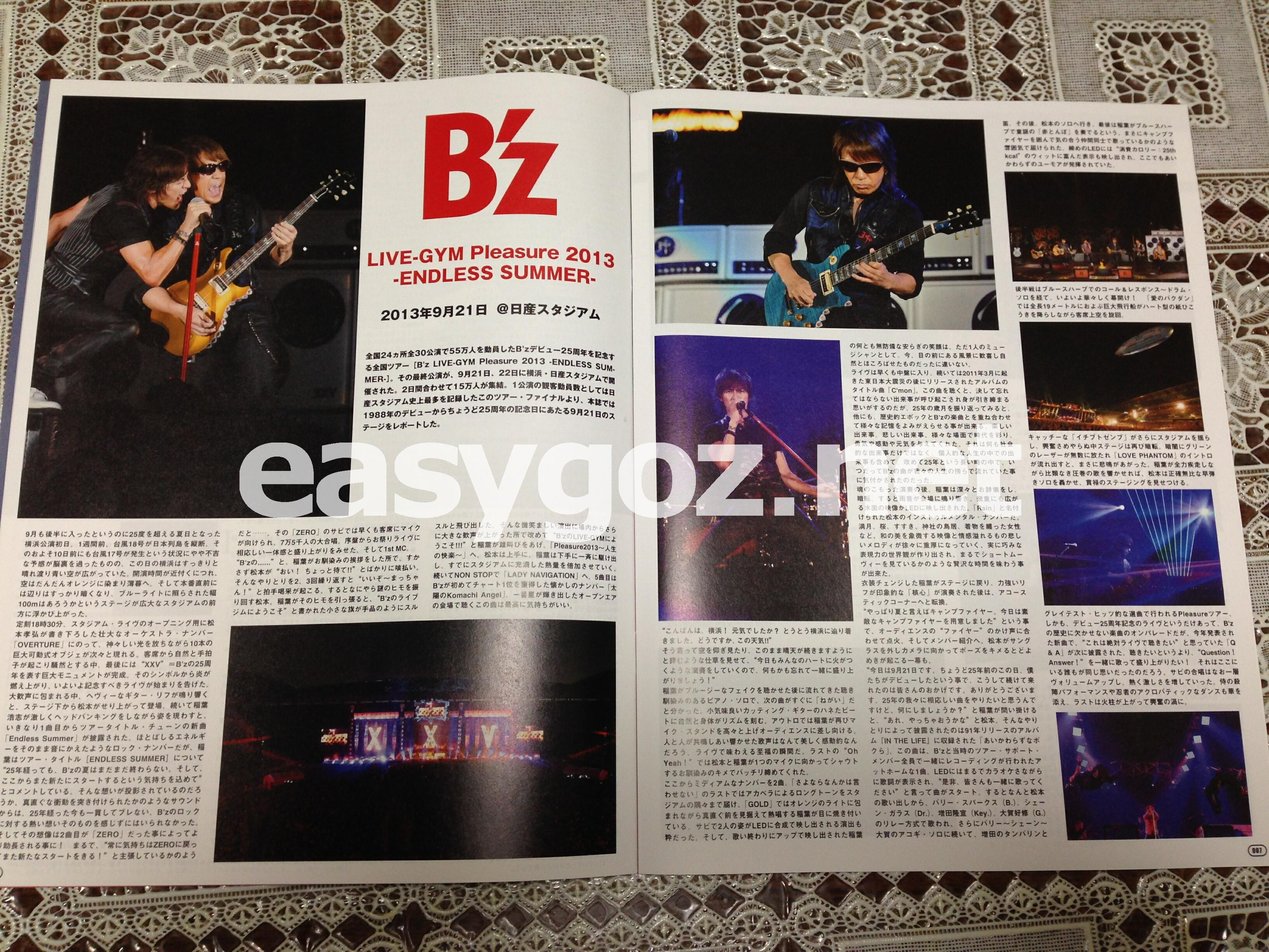 music freak ES 2013年10月号にB'z日産スタジアム ライブレポ掲載