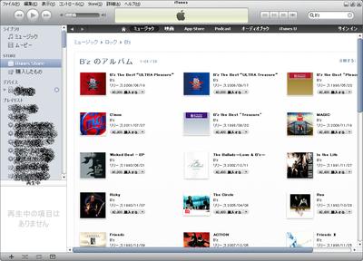 iTunes StoreでB'zの楽曲ダウンロード、DRMフリーで配信再開