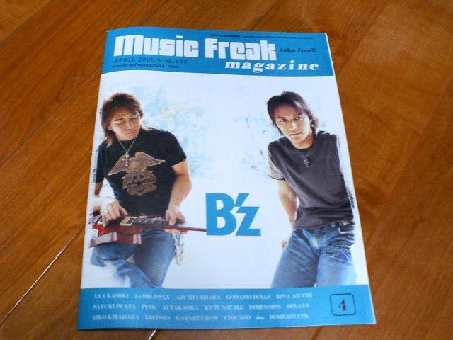 music freak magazine Vol.137