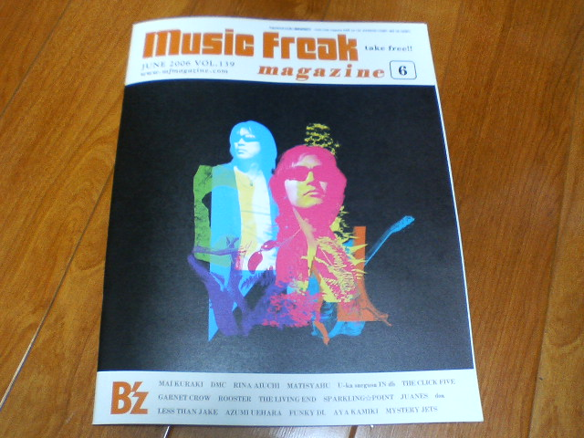 music freak magazine Vol.139