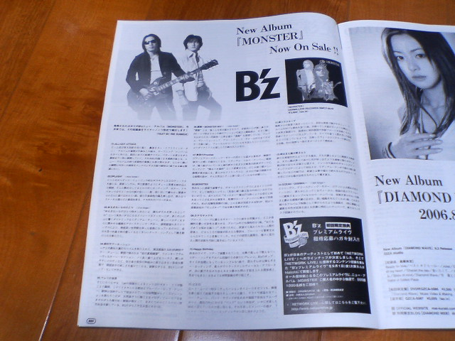 music freak magazine Vol.140