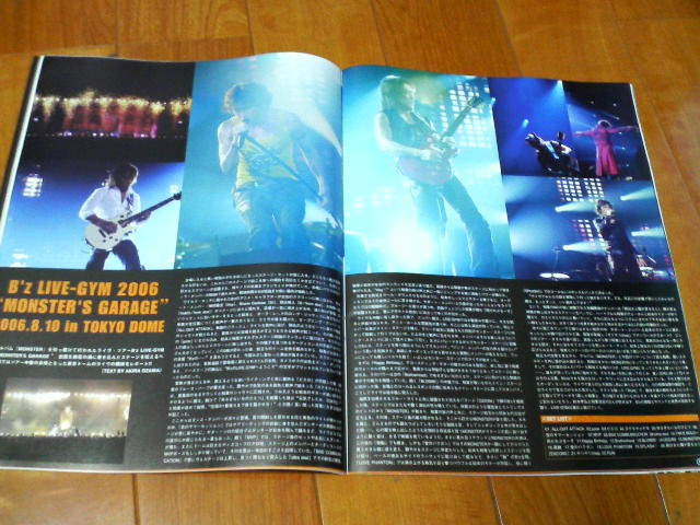 music freak magazine Vol.142