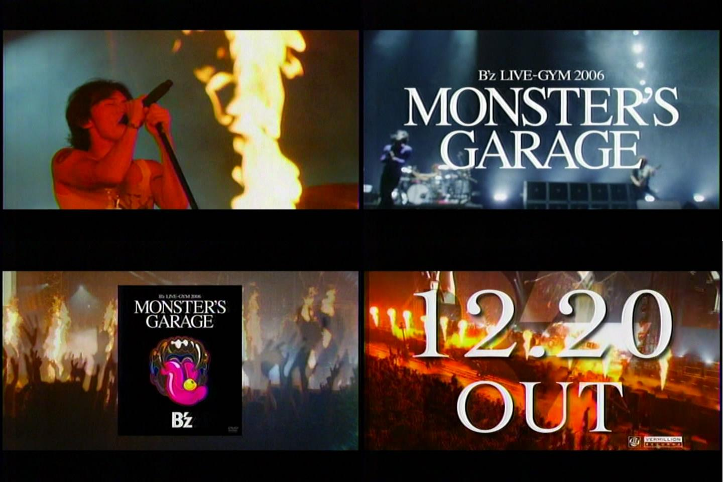 DVD「MONSTER'S GARAGE」CMまとめ
