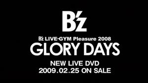 「B'z LIVE-GYM Pleasure 2008 GLORY DAYS」ライブDVD、2009/2/25発売決定!!