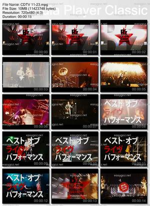 DVD「B'z LIVE-GYM Hidden Pleasure ~Typhoon No.20~」CM解禁