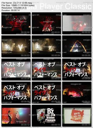 DVD「B'z LIVE-GYM Hidden Pleasure ~Typhoon No.20~」CM第3弾