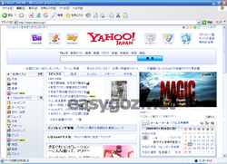 B'z LIVE-GYM 2010 優先予約 結果発表 / 「MAGIC」特設サイト開設