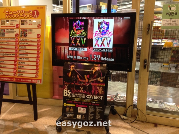 「ENDLESS SUMMER」メンバーからのメッセージ / DVD・Blu-rayフラゲ日
