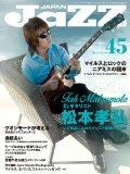 4/21発売 松本孝弘「New Horizon」インタビュー掲載 『JAZZ JAPAN』2014年5月号