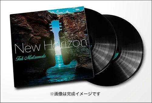 松本孝弘「New Horizon」テレビCM / 購入応募特典&ツアーロゴ決定