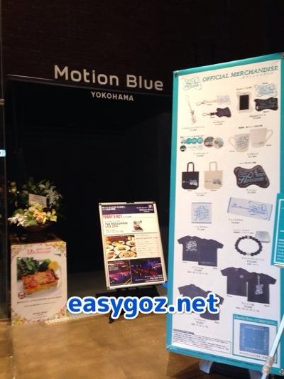 「Tak Matsumoto LIVE 2014 -New Horizon-」モーションブルー横浜 5/11 1st公演 セットリスト+ライブメモ