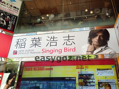 「Singing Bird」渋谷タワレコを見てきた。 / ライブビューイングのチラシとツアーグッズのバンダナ画像