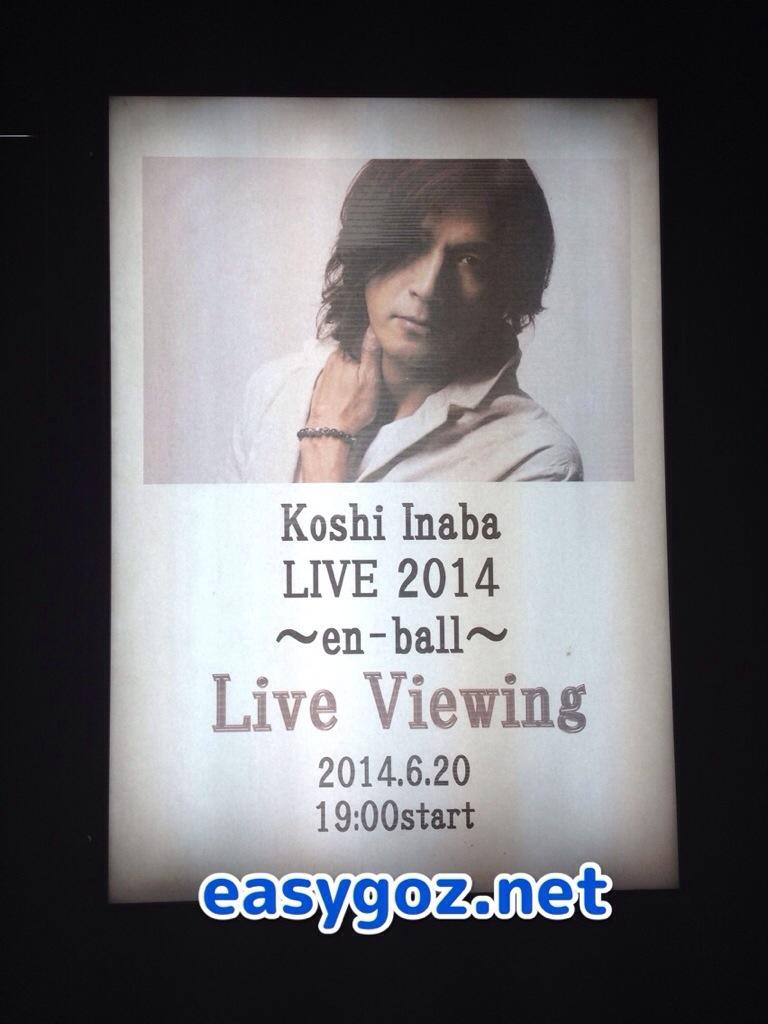 「Koshi Inaba LIVE 2014 ~en-ball~」10日目セットリスト+メモ