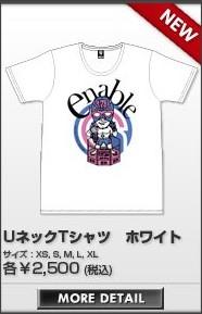 稲葉浩志「Koshi Inaba LIVE 2014 ~en-ball~」ファイナルグッズ販売決定