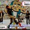 B'z NEWアルバム『EPIC DAY』収録曲 「Las Vegas」がRed Bull Air Race Chiba 2015 テーマソングに決定、ミュージックビデオ公開