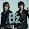 B'z「WHAT's IN?」表紙・巻頭特集(2/14発売の2015年3月号)