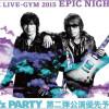 B'z LIVE-GYM 2015 スタジアム公演 B'z Party優先予約 申込受付 明日3/2正午まで。